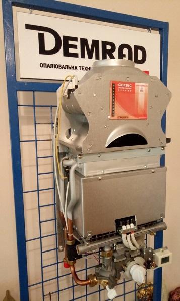 Модернизированная газовая колонка Demrad SC 275 SEI LCD
