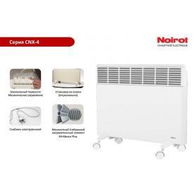 Конвектор электрический NOIROT CNX-4 2000